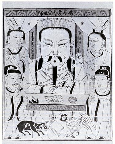 first paper Cai Lun