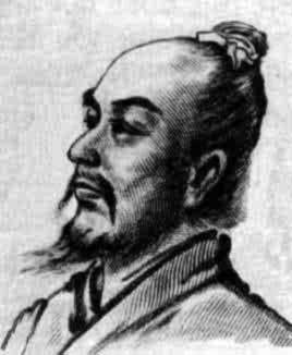 Seismographs Inventor  Zhang_Heng
